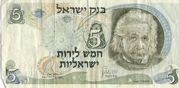 israilin-einsteinli-banknotu-listelist