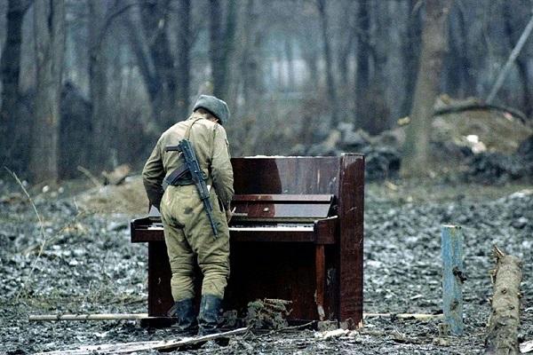 piyano-asker