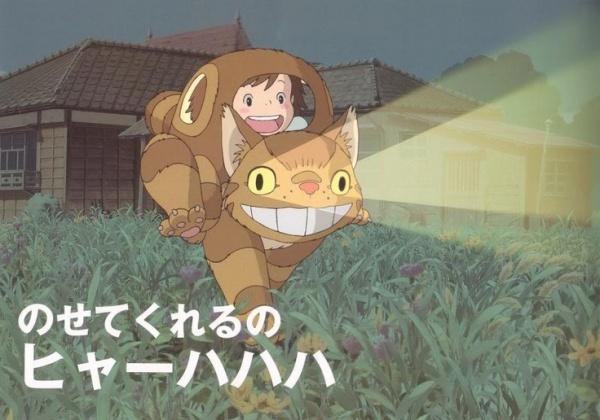 mei kitten bus miyazaki