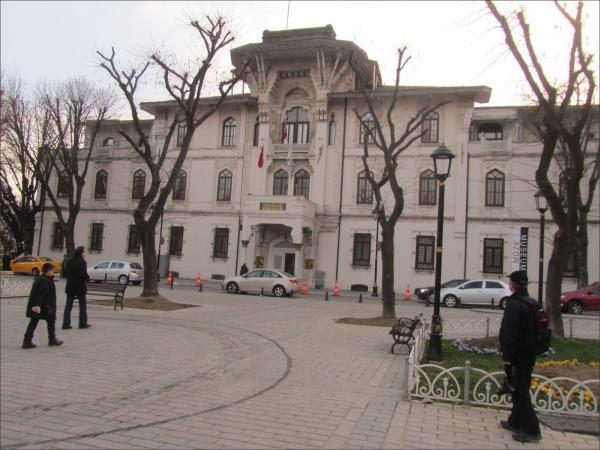 marmara rektorluk binasi