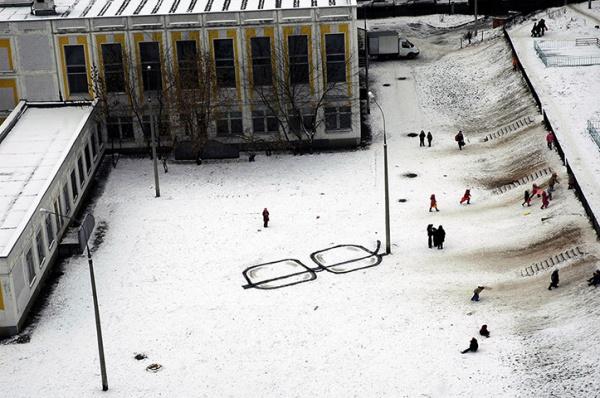 p183 street art