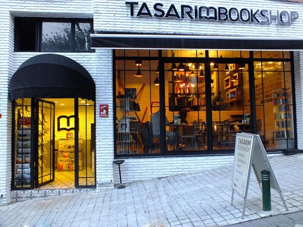 tasarim bookshop cafe