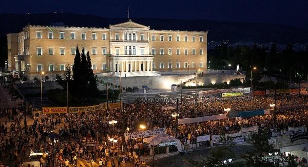 syntagma atina
