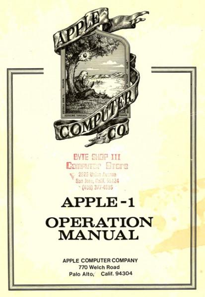 ilk-apple-logosu
