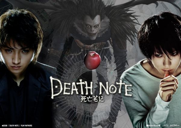 death note final