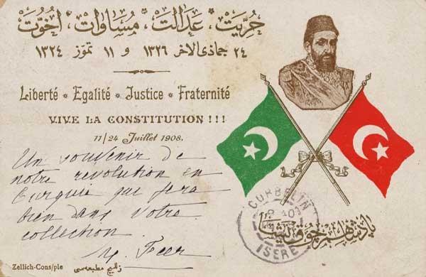 ilk-anayasa