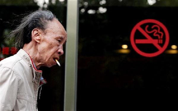sigara cin