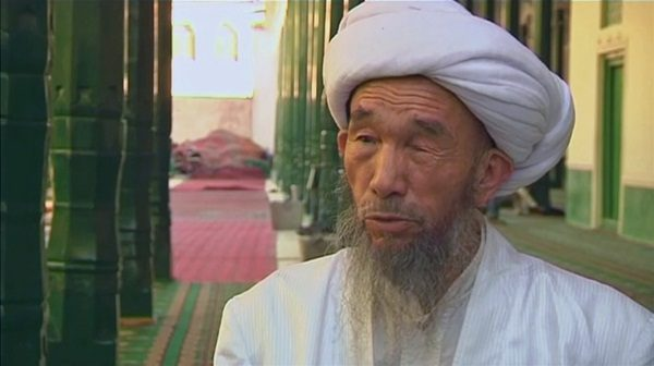 Still image of Tayir taken from video