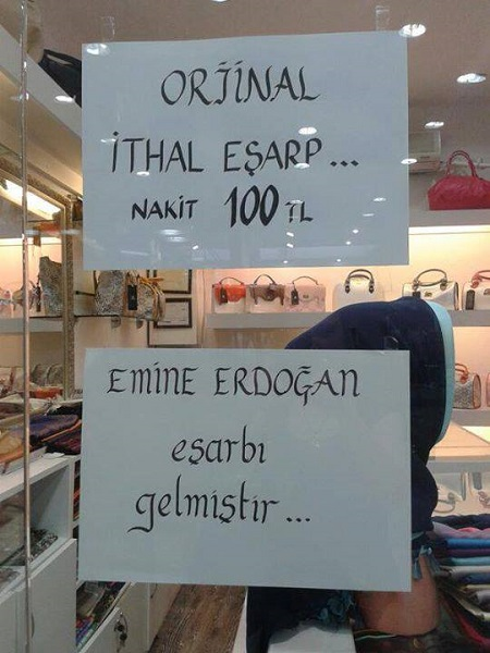 emine-erdogan-esarp