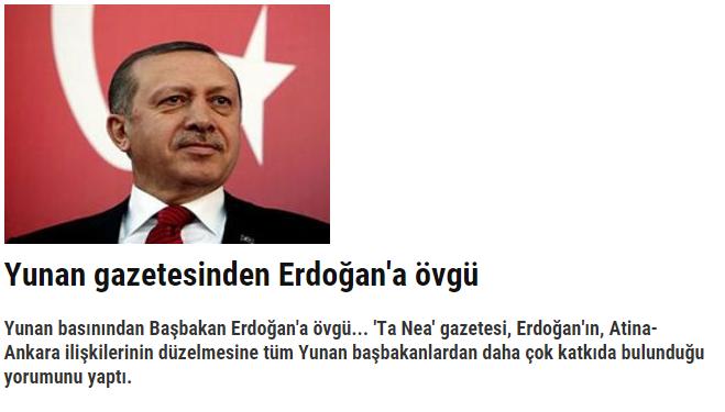 erdogan yunan