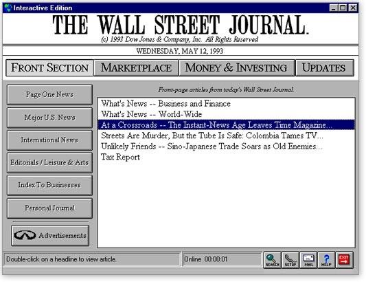 ilk internet