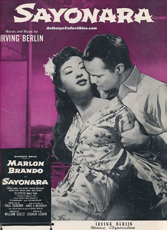 Bir-gunah-cikarma-operasyonu-Sayonara-Elveda-1957-listelist-listelist