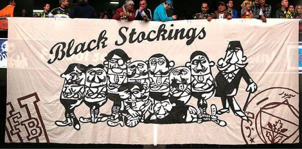 turklerin-ilk-futbol-takimi-ve-fenerbahcenin-kokleri-black-stockings-fc-siyah-coraplilar-listelist