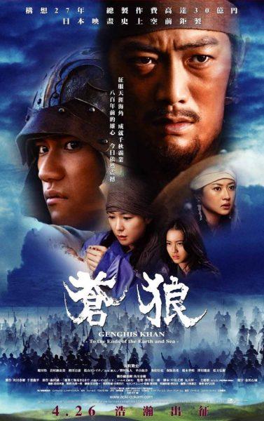 Bonus-3-Bir-film-daha-Genghis-Khan-listelist