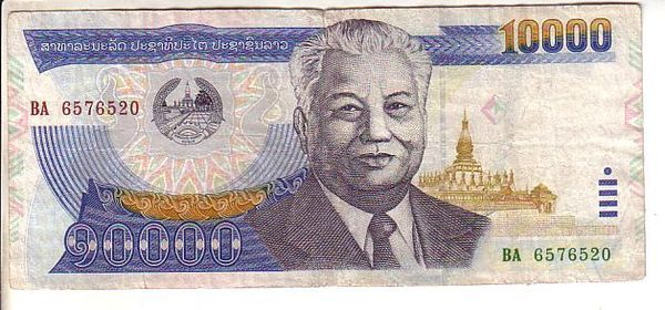 Laos-kipi-para
