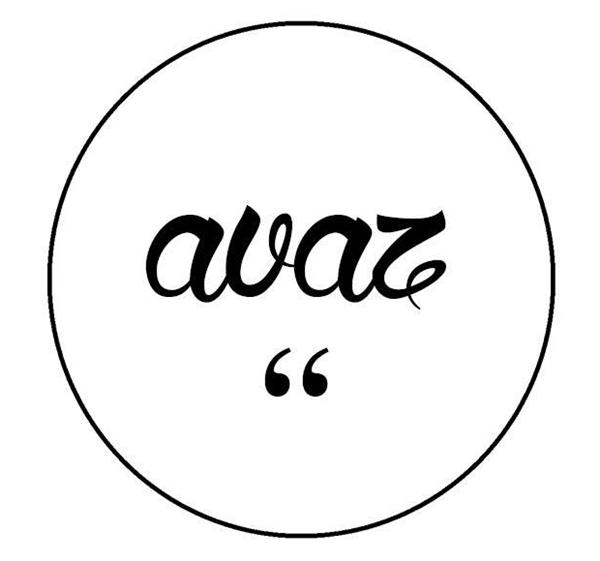 avaz-avaz-listelist