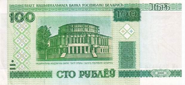 belarus-rublesi-para