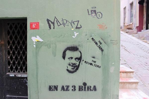en-az-uc-bira