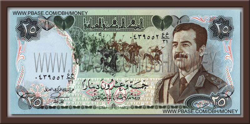 irak-dinari-para