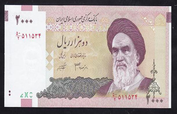 iran-riyal-para