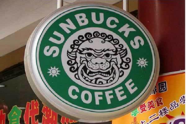 sunbucks-coffe-design