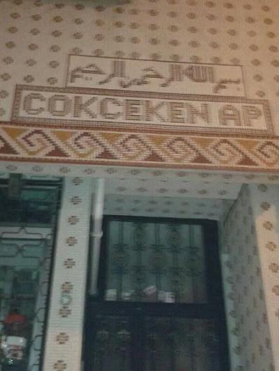 cokceken-apartmani