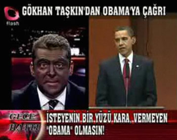 flash-obama