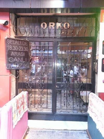 orko-apartmani