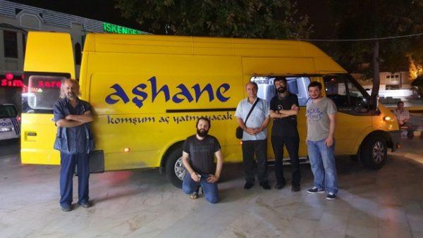 ashane-panelvan