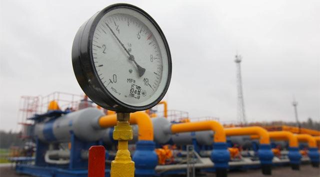 gaz dogal gaz