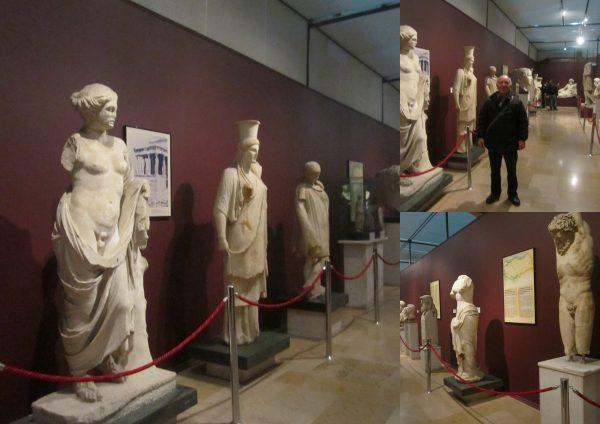 11. Arkeoloji Müzesi