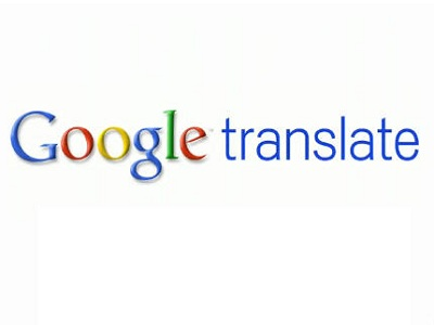 logo-google-translate