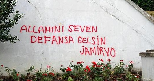 jamiryo