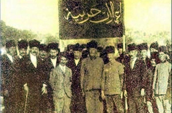 11. Osmanlıda Başlayan Mücadele