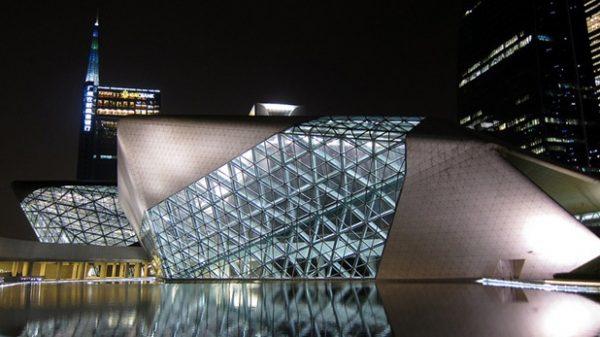 4.Guangzhou.Opera.Binası