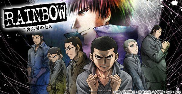 7 Rainbow-Nisha-Rokubou-no-Shichinin