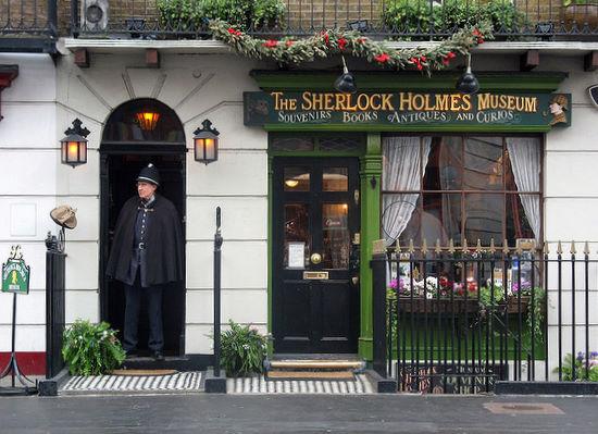Sherlock_Holmes_Müzesi