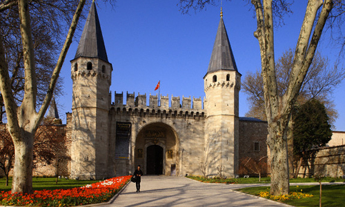 Central Gate at Topkapi Palace