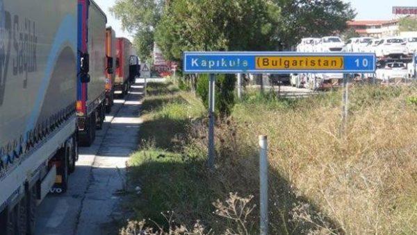 4. Balkanlara Açılan Kapı