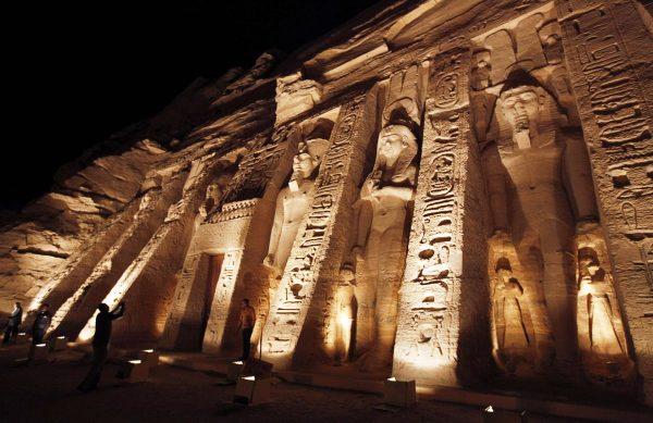 14. Ramses II karilari-cariyeleri