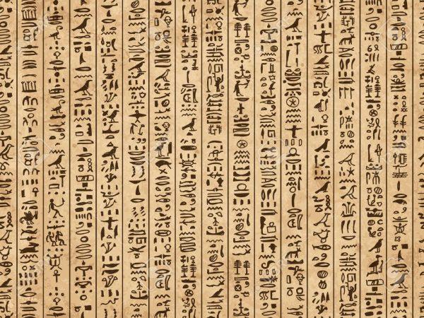 22. hiyeroglifler