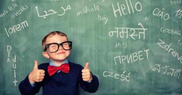 yeni bir dil
