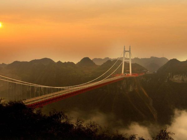 014 Aizhai Bridge