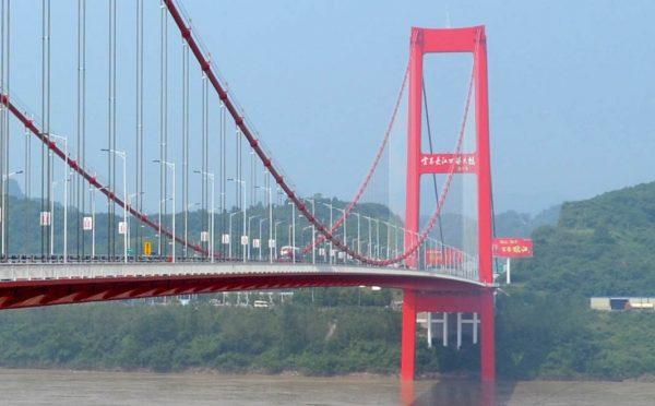 030 Yichang_Yangtze_Highway_Bridge