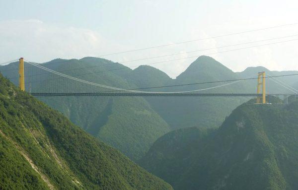 032 Siduhe_Bridge-4