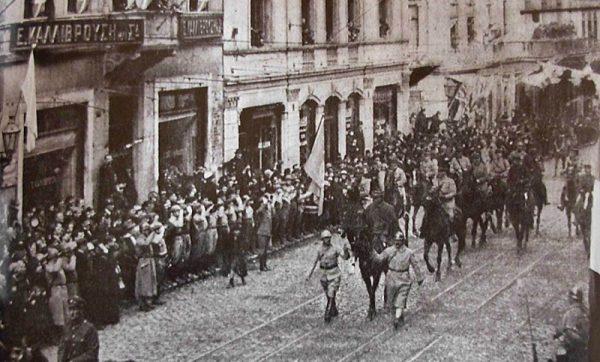 11. İstanbul'un işgali ve Yetimler Okulu
