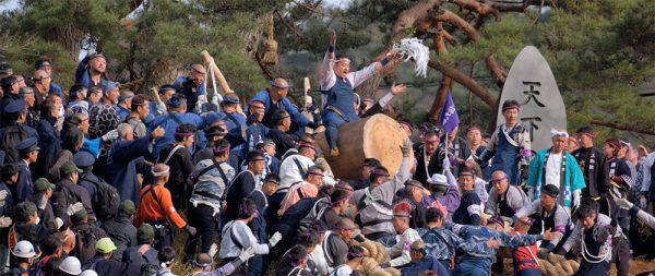 onbashira-festivali