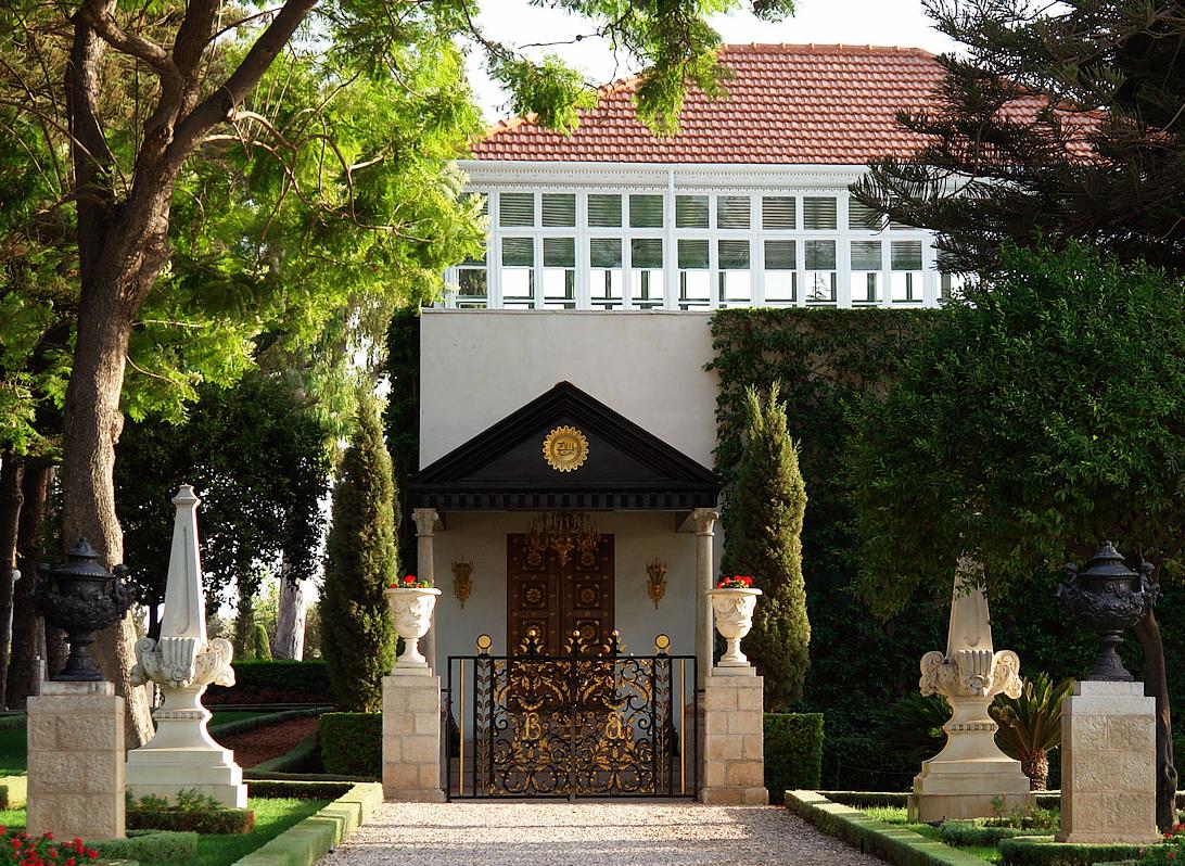 Shrine of Bahá'u'lláh in Bahjí