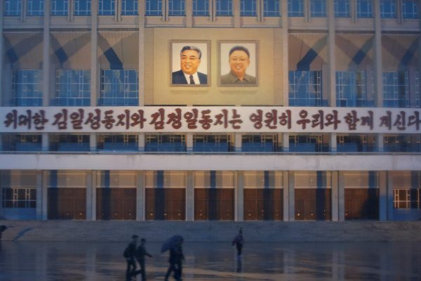 one-building-in-central-pyongyang-reads-the-great-comrades-kim-il-sung-and-kim-jong-il-will-be-with-us-forever