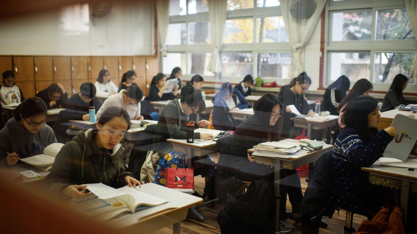 skorea-exam